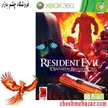 بازی Resident Evil Operation Raccoon City مخصوص XBOX360 نشر گردو