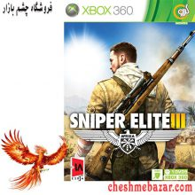 بازی SNIPER ELITE III مخصوص XBOX360 نشر گردو