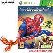 بازی SPIDER-MAN FRIEND OR FOE مخصوص XBOX360 نشر گردو
