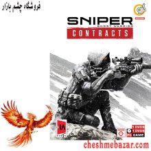 بازی Sniper Ghost Warrior Contracts مخصوص PC نشر گردو
