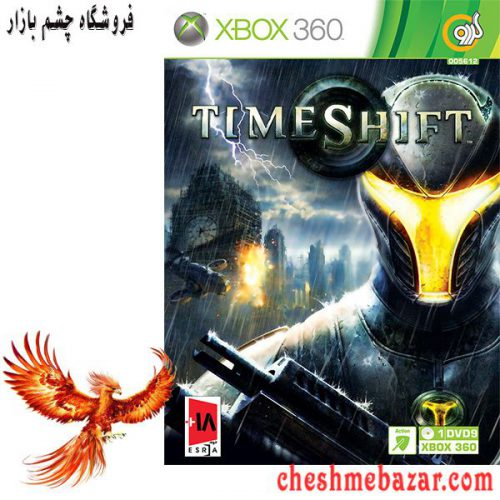بازی TimeShift مخصوص XBOX360 نشر گردو