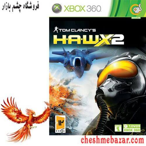 بازی Tom Clancy's H.A.W.X.2 مخصوص XBOX360 نشر گردو