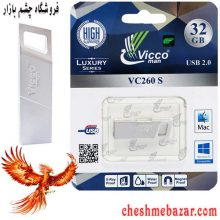 فلش مموری ویکومن مدل VC260 S ظرفیت 32 گیگ