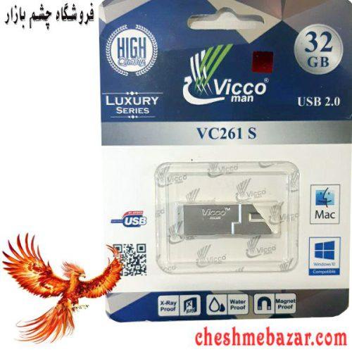 فلش مموری ویکومن مدل VC261 S ظرفیت 32 گیگ