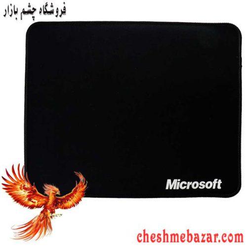 پد ماوس Microsoft کوچک