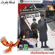 بازی A Stroke of Fate: Operation Valkyrie مخصوص PC