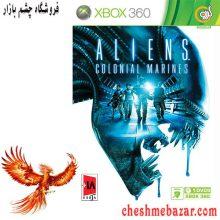 بازی ALIENS Colonial Marines مخصوص XBOX360 نشر گردو