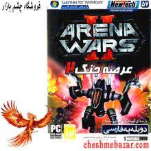 بازی Arena Wars 2 مخصوص PC