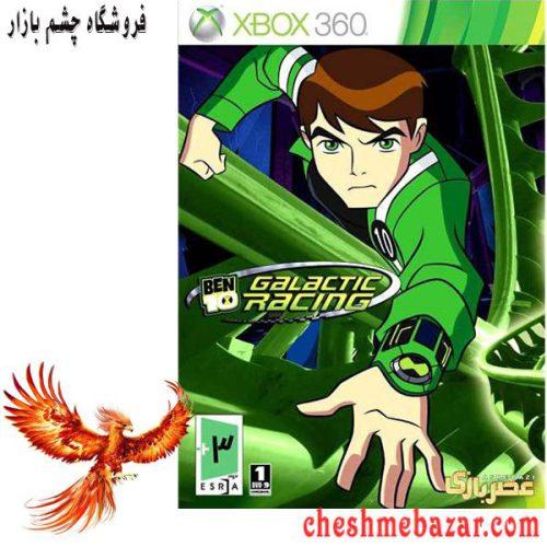 بازی BEN 10 Galactic Racing مخصوص XBOX360 نشر عصربازی
