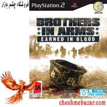 بازی Brothers In Arms Earned In Blood مخصوص PS2 نشر گردو