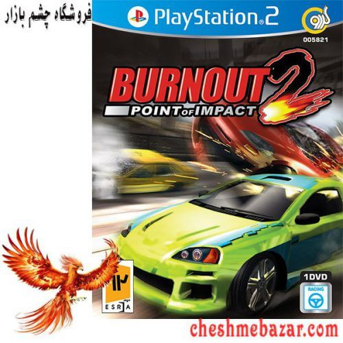 بازی Burnout 2 Point Of Impact مخصوص PS2 نشر گردو