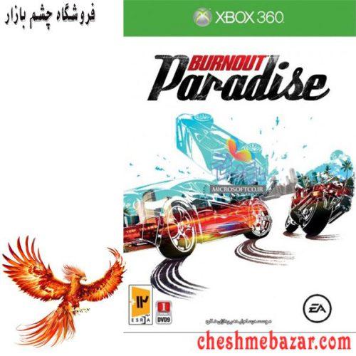 بازی Burnout Paradise مخصوص XBOX360 نشر رسام ایده