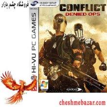 بازی CONFLICT Denied Ops مخصوص PC