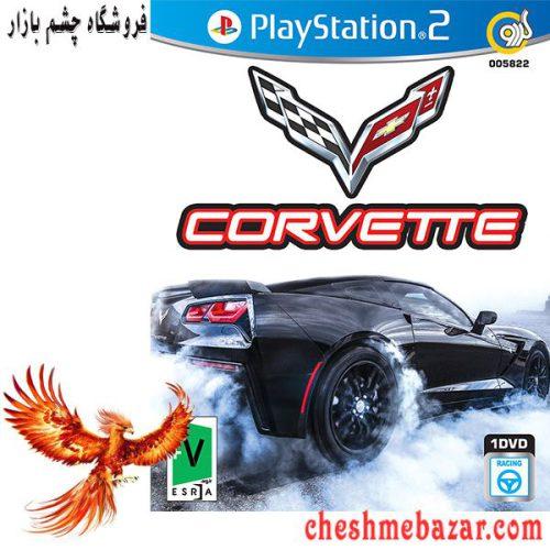 بازی CORVETTE مخصوص PS2 نشر گردو