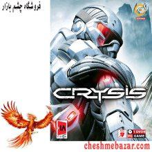 بازی CRYSIS مخصوص PC نشر گردو