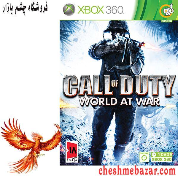 بازی Call OF Duty World At War مخصوص XBOX360 نشر گردو