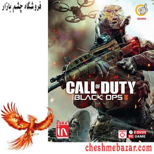 بازی Call of Duty Black OPS 2 مخصوص PC نشر گردو