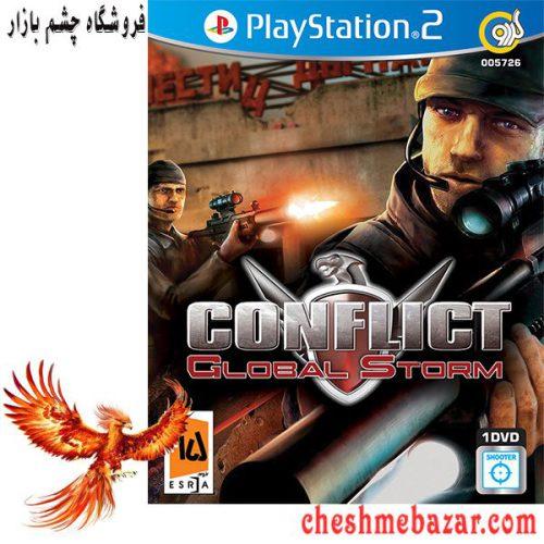 بازی Conflict Global Storm مخصوص PS2 نشر گردو