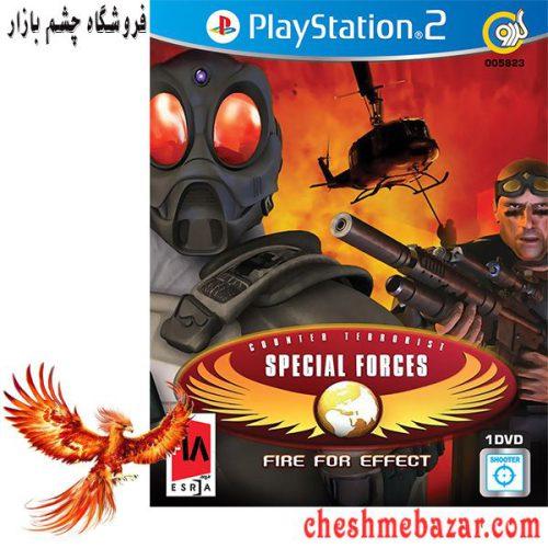 بازی Counter Terrorist Special Forces Fire For Effects مخصوص PS2 نشر گردو