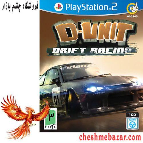 بازی D-Unit Drift Racing مخصوص PS2 نشر گردو