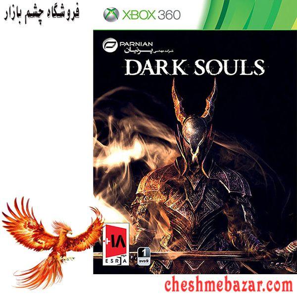 بازی DARK SOULS مخصوص XBOX360 نشر پرنیان