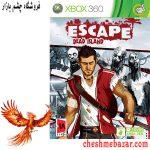 بازی ESCAPE Dead Island مخصوص XBOX360 نشر گردو