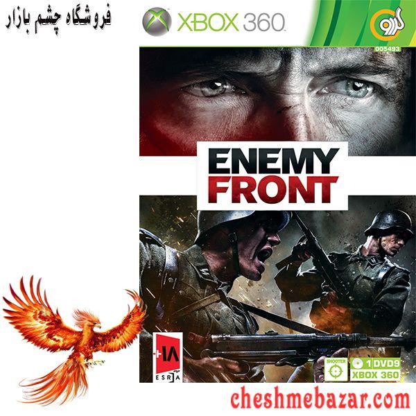 بازی Enemy Front مخصوص XBOX360 نشر گردو
