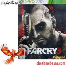 بازی FARCRY 3 مخصوص XBOX360 نشر عصربازی