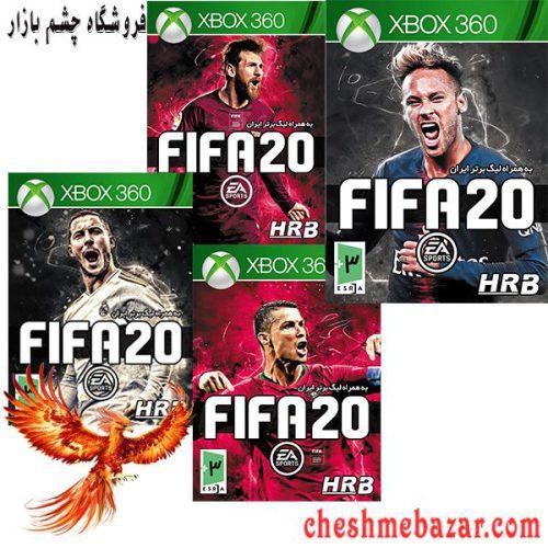 بازی FIFA 20 مخصوص XBOX360 نشر HRB