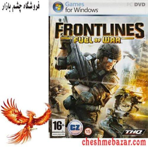 بازی Frontlines FueL Of War مخصوص PC نشر سرزمین