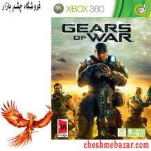 بازی Gears Of War مخصوص  XBOX360 نشر گردو