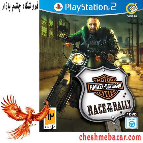 بازی Harley-Davidson Motorcycles Race To The Rally مخصوص PS2 نشر گردو