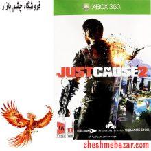 بازی JUST CAUSE 2 مخصوص XBOX360 نشر رسام ایده