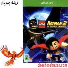 بازی LEGO BATMAN 2 DC SUPER HEROES مخصوص XBOX360 نشر رسام ایده