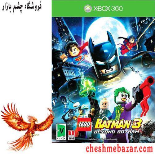 بازی LEGO BATMAN 3 Beyond Gotham مخصوص XBOX360 نشر رسام ایده
