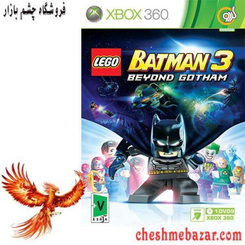 بازی Lego Batman 3 Beyond Gotham مخصوص XBOX360 نشر گردو