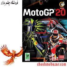 بازی MotoGP 20 مخصوص PC نشر گردو