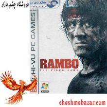 بازی Rambo The Video Game مخصوص PC