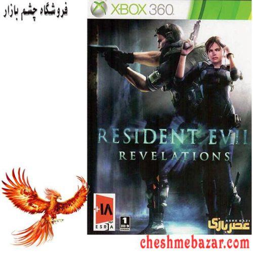 بازی Resident Evill Revelation مخصوص XBOX360 نشر عصربازی