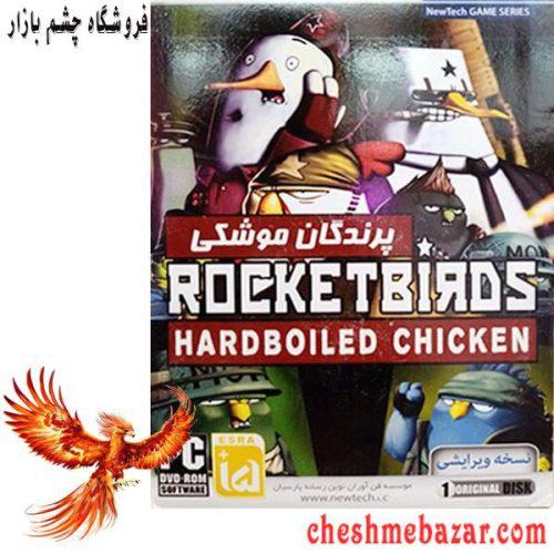 بازی Rocketbirds Hardboiled Chicken مخصوص PC
