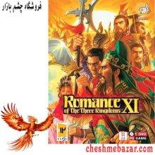 بازی Rumance Of The Three Kingdoms XI مخصوص PC