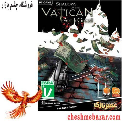 بازی SHADOWS ON THE VATICAN ACT 1: Greed مخصوص PC