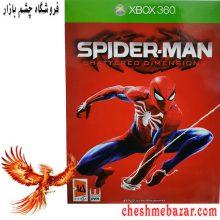 بازی SPIDER-MAN SHATTERED DIMENSIONS مخصوص XBOX360 نشر رسام ایده