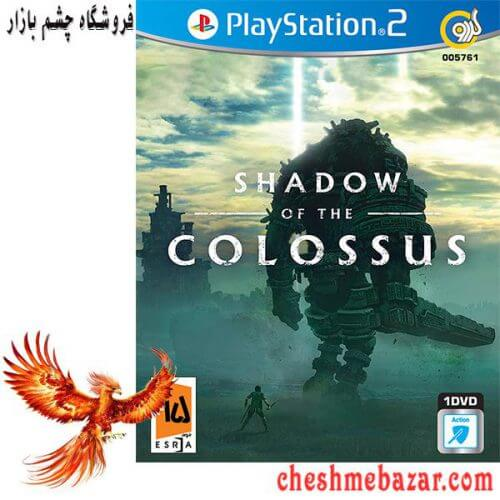 بازی Shadow Of The Colossus مخصوص PS2 نشر گردو