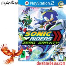 بازی Sonic Riders Zero Gravity مخصوص PS2 نشر گردو