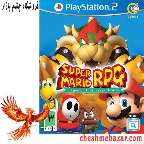 بازی Super Mario RPG Legend of the Seven Stars مخصوص PS2 نشر گردو