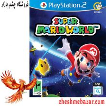 بازی Super Mario World مخصوص PS2 نشر گردو