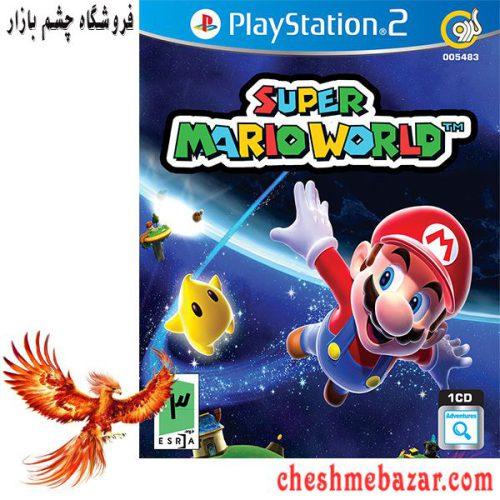 بازی Super Mario World مخصوص PS2 نشر گردو