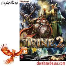 بازی TRINE 2 مخصوص PC