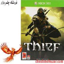 بازی Thief مخصوص XBOX360 نشر رسام ایده